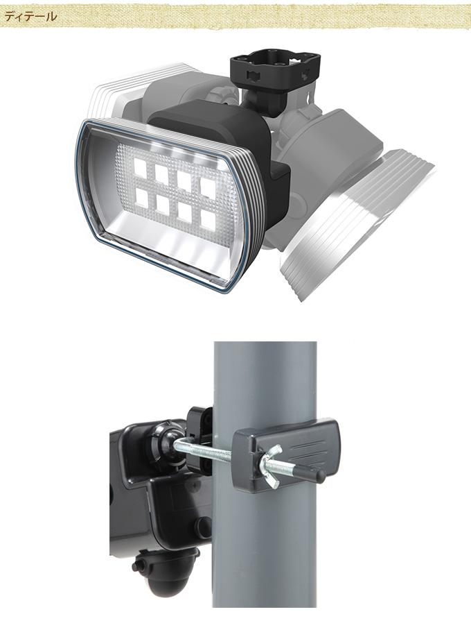 防犯ライト 人感センサー フリーアーム式 ワイドタイプ 4.5W 1灯 センサーライト電池式/自動点灯/家庭用/駐車場/乾電池/自宅/玄関/倉庫/暗がり/