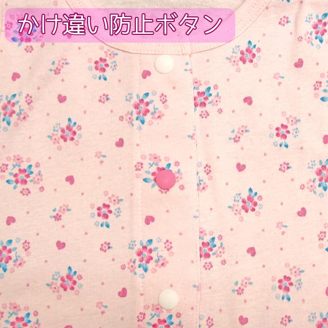 【女の子】子供用介護肌着 前開きタイプ ロンパース ピンク/花柄 120〜160cm 【綿100%】