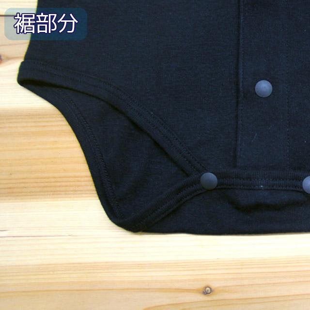 【男の子】子供用介護肌着 前開きタイプ ロンパース  黒/ワンポイントロゴ付 120〜160cm 【綿100%】