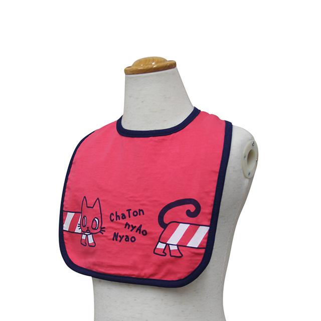 【女の子】子供用介護肌着 大きめのスタイ  赤/ネコ 幅23-27cm 【表地綿100%】