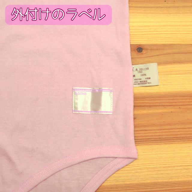 【女の子】子供用介護肌着 前開きタイプ ロンパース  ピンク/チェック 130〜160cm 【綿100%】