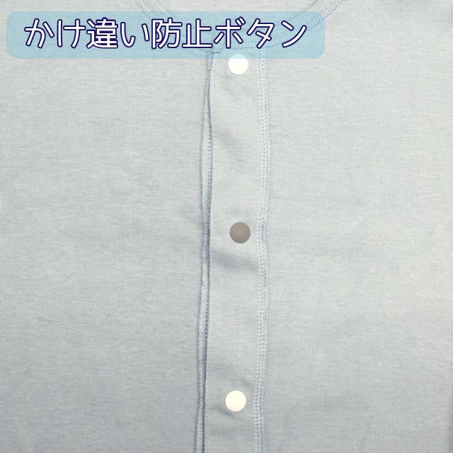 【男の子】子供用介護肌着 前開きタイプ ロンパース  水色/チェック 130〜160cm 【綿100%】