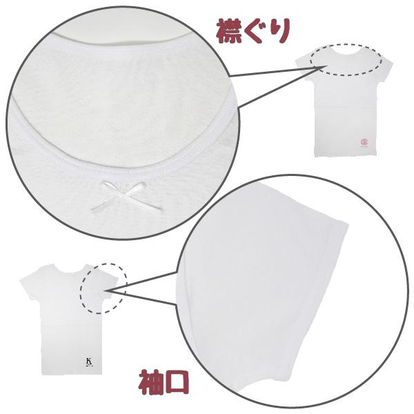 【女の子】ジュニア 胸二重半袖 2枚組 白/箔ワンポイント 130〜160cm【吸水速乾】