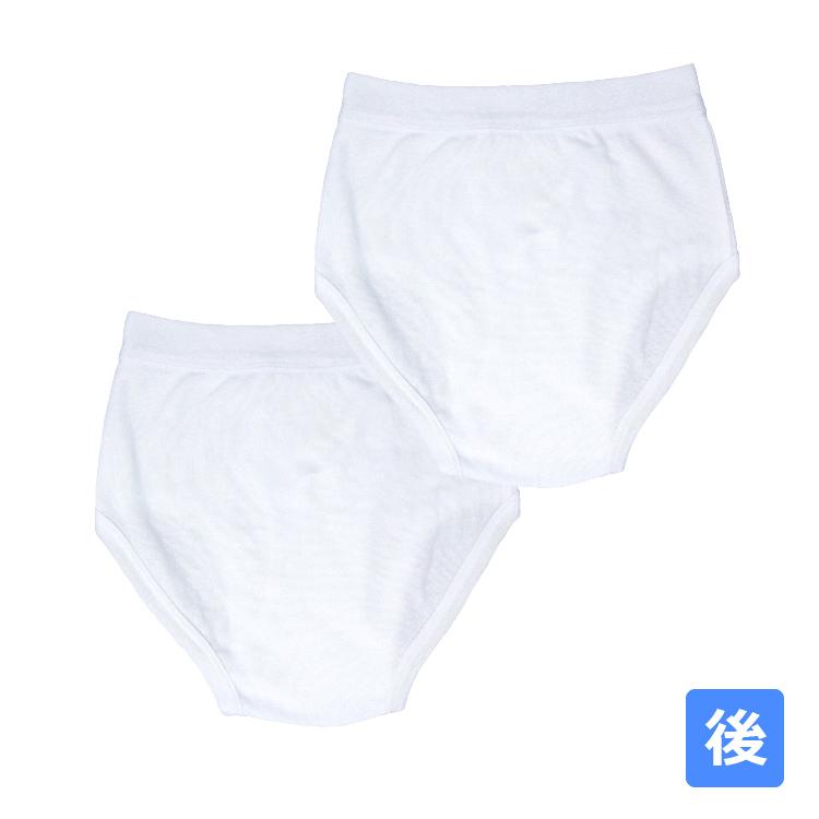 【男の子】キッズジュニアブリーフ 2枚組 無地/前開き 100〜170cm【本体綿100%】