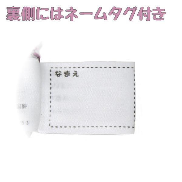 【女の子】ジュニア 胸二重タンクトップ 2枚組 白/箔ワンポイント 130〜160cm【吸水速乾】
