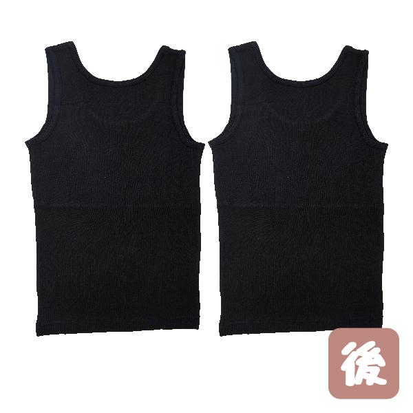 【女の子】ジュニア 胸二重タンクトップ 2枚組 黒/箔ワンポイント 130〜160cm【吸水速乾】