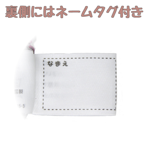 【女の子】ジュニア 胸二重キャミソール 2枚組 黒/箔ワンポイント 130〜160cm【吸水速乾】