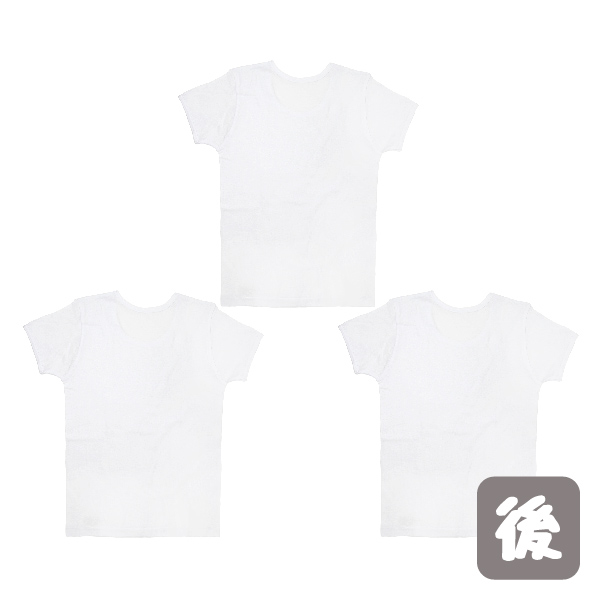【女の子】キッズジュニア 半袖インナー 3枚組 白/無地/リボン付き 100〜160cm【綿100% 吸水速乾】