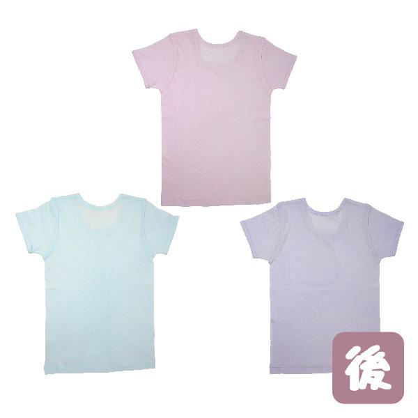 【女の子】キッズジュニア 半袖インナー 3枚組 ピンク・紫・水色/無地/リボン付き 100〜160cm【綿100% 吸水速乾】