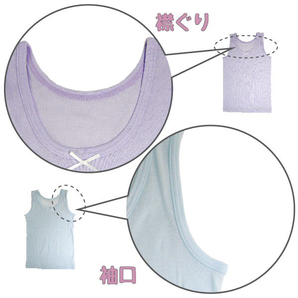 【女の子】キッズジュニア タンクトップ 3枚組 ピンク・紫・水色/無地/リボン付き 100〜160cm【綿100% 吸水速乾】