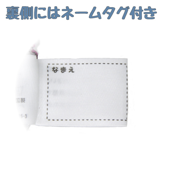 【男の子】タンクトップ 3枚組 白/柄物 100〜130cm【綿100%】