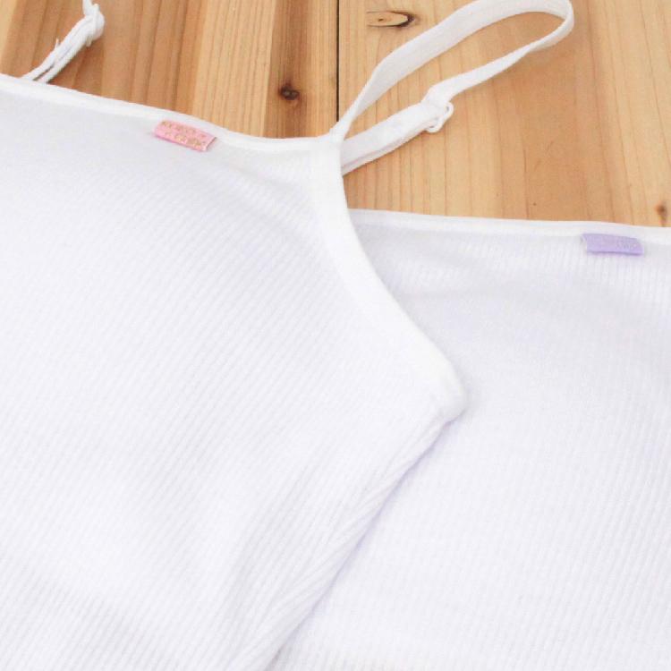 【女の子】カップ付きインナーブラキャミ ソフトカップ入り 2枚組 白/シンプル 150〜165cm【吸水速乾】