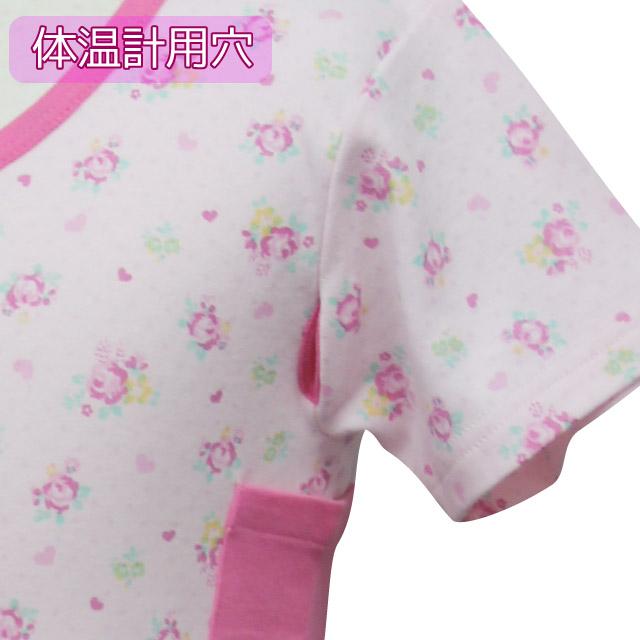 【女の子】子供用介護肌着 厚地半袖 ピンク/花柄 110cm、130cm、150cm 【綿100%】
