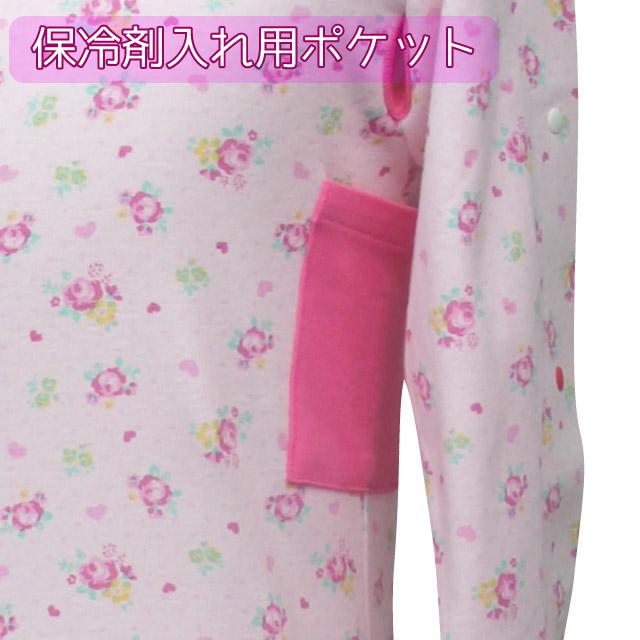 【女の子】子供用介護肌着 厚地長袖 ピンク/花柄 110cm、130cm、150cm 【綿100%】