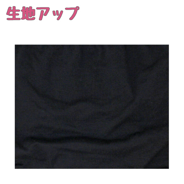 【女の子】セットインナー ジュニアブラ&ショーツ 黒/カラー箔プリント 150〜165cm 胸二重【吸水速乾・ストレッチ天竺】