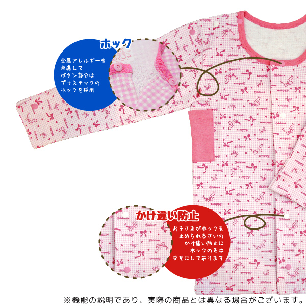 【男女兼用】子供用介護肌着 前開きタイプ 半袖 一分丈ロンパース  白/無地 110〜160cm 【綿100%】