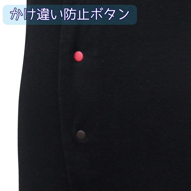 【男女兼用】子供用介護肌着 前開きタイプ 半袖 一分丈ロンパース  黒/無地 110〜160cm 【綿100%】