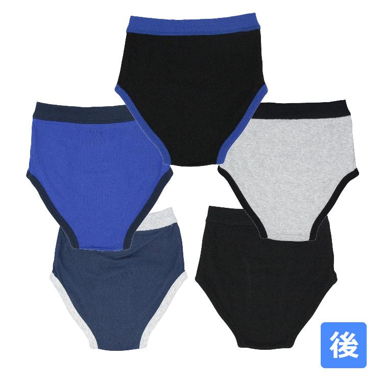 【男の子】キッズジュニアブリーフ 5枚組 シンプル/前開き 110〜170cm【本体綿100%】