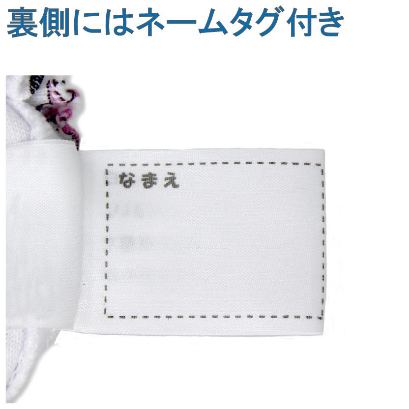 【男の子】キッズジュニア ボクサーパンツ 3枚組 カラーチェック柄/前開き 120〜170cm【綿素材】