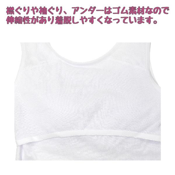 【女の子】キャミソール/モールドカップ付き 2枚組 白/裾ラメ入りプリント 140〜165cm 胸二重【吸水速乾・メッシュ素材】