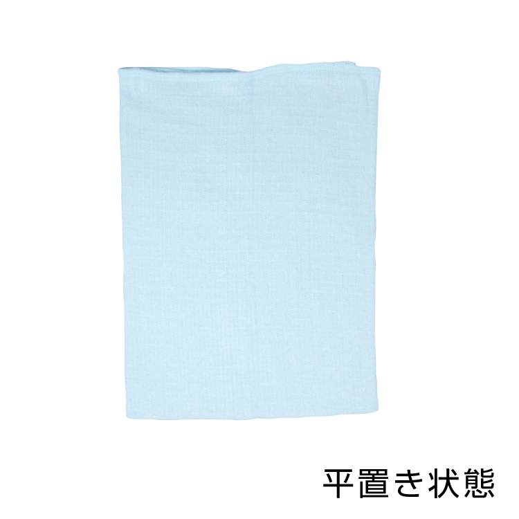 【日本製】こども用腹巻き 男女兼用 おなか冷え対策 綿混 サックス/ピンク 100-120・130-150cm