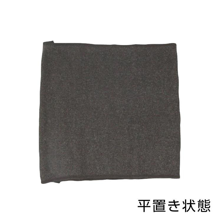 【男女兼用】ジュニア腹巻き グレー 130-150cm【日本製】