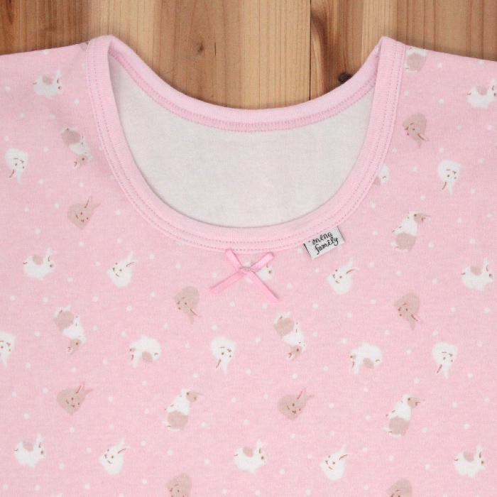 【女の子】子供用介護肌着 かぶりロンパース ピンク/うさぎ柄 110cm・130cm・150cm【綿100%】