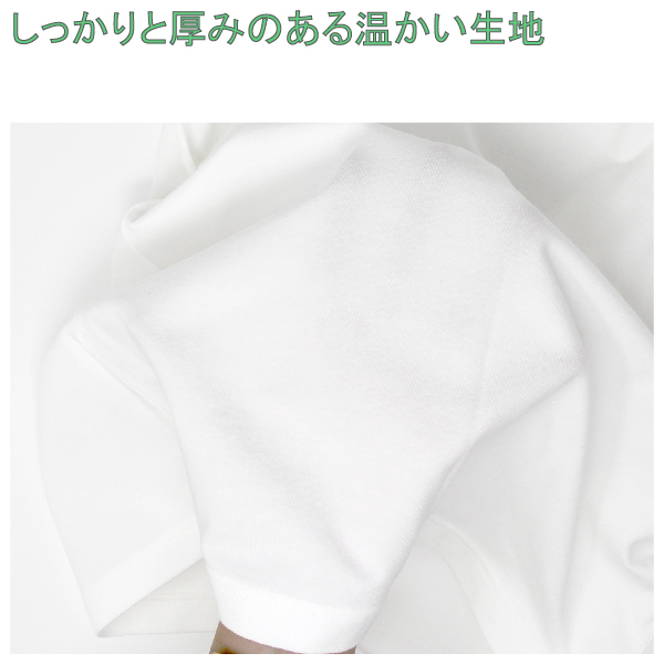 【男女兼用】キッズジュニア 半袖インナー 2枚セット オフ白/無地 100〜160cm【HEAT SPEC】