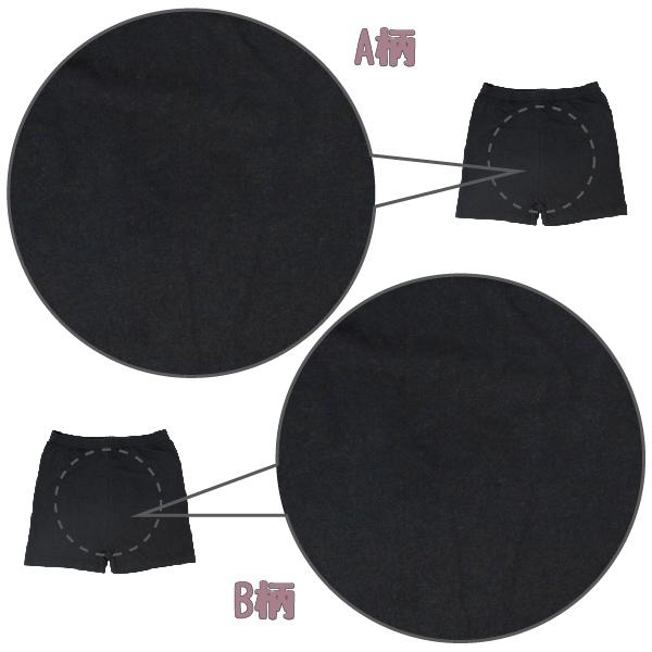 【女の子】キッズジュニア 一分丈オーバーパンツ 2枚組 黒/無地 110〜160cm【綿混】