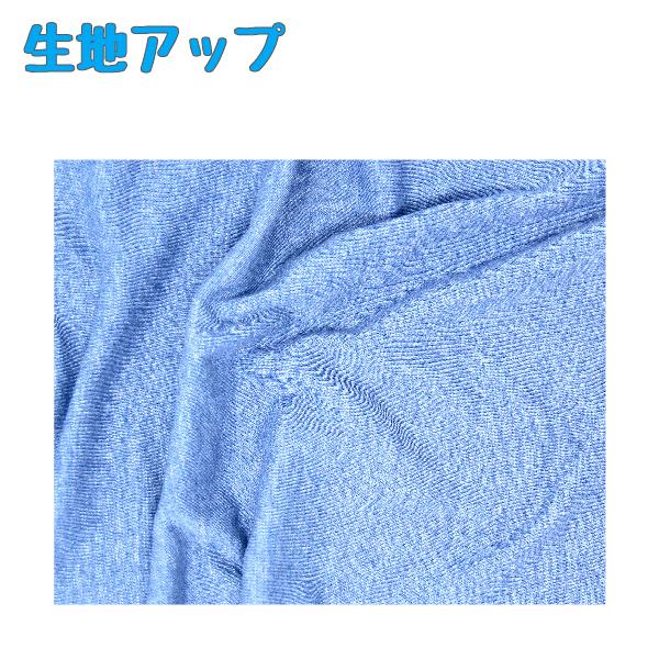 【男の子】キッズジュニア 半袖インナー 2枚組 厚地 無地/ボーダー 100〜160cm【裏起毛/綿混素材】