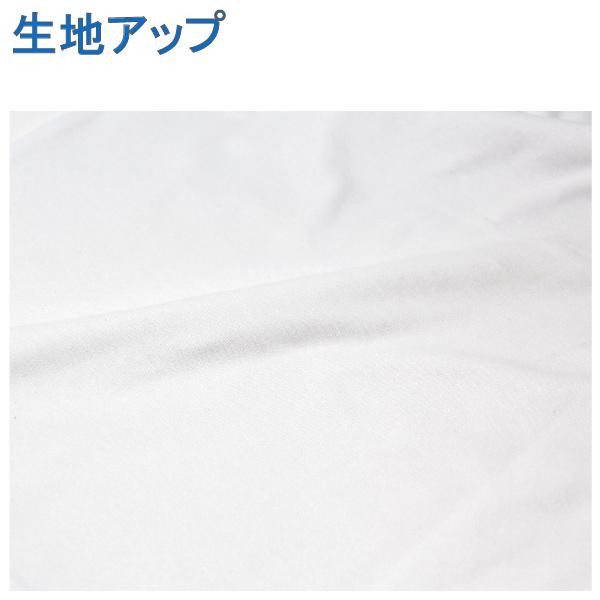 【男の子】キッズ 半袖インナー 2枚組 厚地 無地/織ネーム付 100〜130cm【ぽかぽかコットン】
