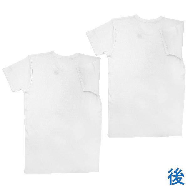 【男の子】キッズ 半袖インナー 2枚組 厚地 無地/織ネーム付 140〜160cm【ぽかぽかコットン】