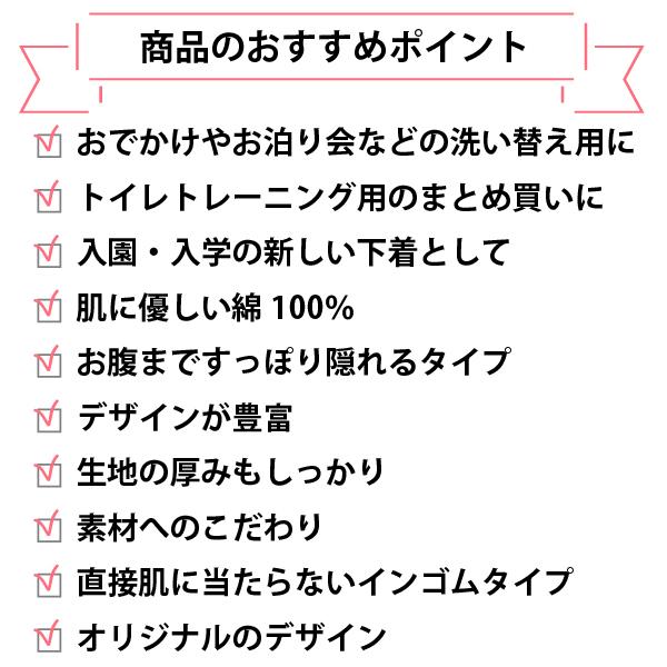 【女の子】キッズジュニアショーツ 5枚組 全40柄 100〜165cm【綿100%】