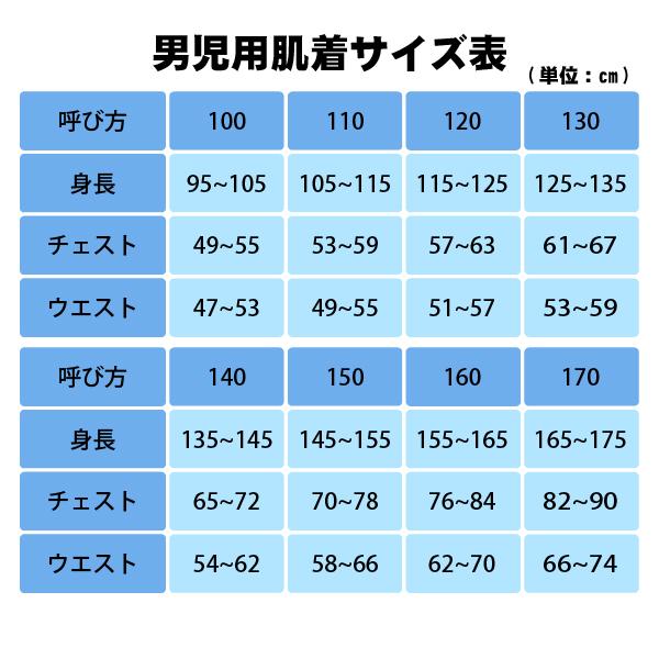 【男の子】タンクトップ 3枚組 杢無地/肌触りやわらか 100〜170cm【綿混素材】