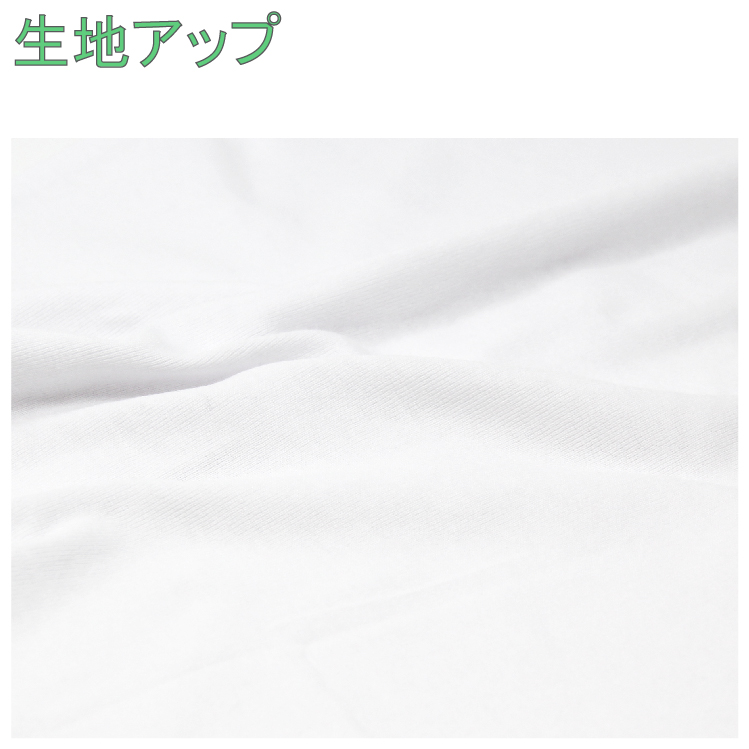 【男女兼用】子ども用介護肌着 前開き半袖 2枚組 白 100〜160cm 【綿100%】