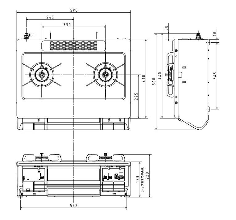 パロマガステーブル エブリシェフ  PA-370WA 【新品ホース付き】 【1年保証付】