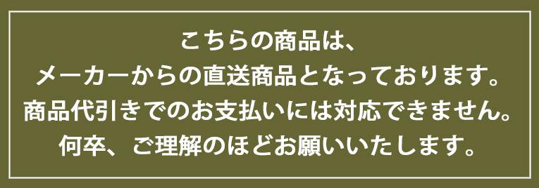 【送料無料】純天然 アルカリ 保存水 長期保存 7年 500mlペットボトル 24本入