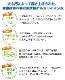 【送料無料】純天然 アルカリ 保存水 長期保存 7年 2リットル ペットボトル 6本入