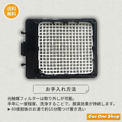 カルテック 脱臭LED電球 KL-B01・KL-B02
