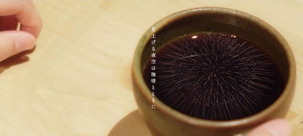 長岡花火珈琲物語 [Mix]ドリップバッグセット 24PIECES 【NHC-38】