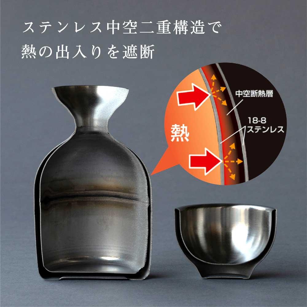 【折燕ORI-EN】二重構造徳利1.5合