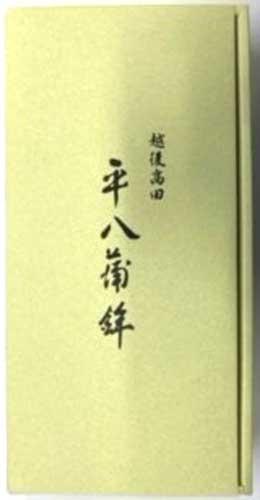 上越高田名産 ガタ市特別セットC