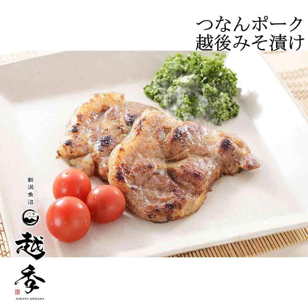 つなんポーク味噌漬&3種ウインナーセット/KA247