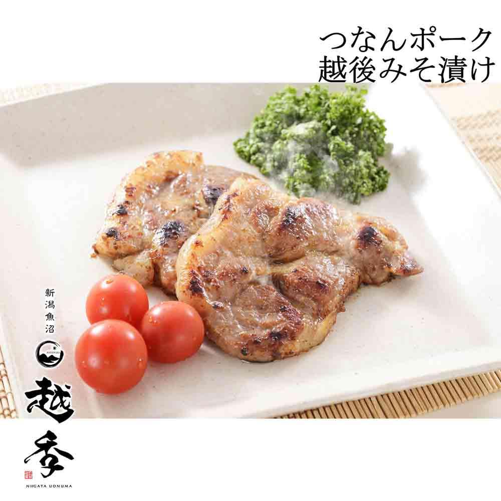 つなんポーク味噌漬&5種ウインナーセット/KA248