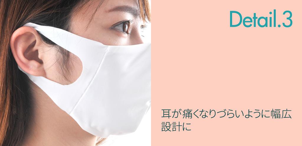 マスク クレンゼ 抗菌 抗ウイルス<br> ネコポス送料無料 お1人様5枚まで<br>在庫あり 花粉症 大人 男女兼用<br>【抗ウイルスマスク】