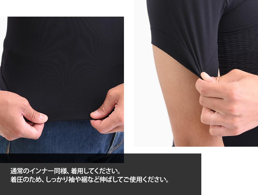 【2枚までネコポス送料無料】クールビズにもおすすめ!バストトップを隠すインナー<br>【ビームレス】BEAMLESS<br>ベージュ ブラック S-M/M-L/L-LL<br>メンズ 男性 乳首 乳頭 ニップレス 二プレス 女性化乳房 胸 ポチ 姿勢 補整 着圧 下着 肌着 ビジネス マナー 運動 スポ