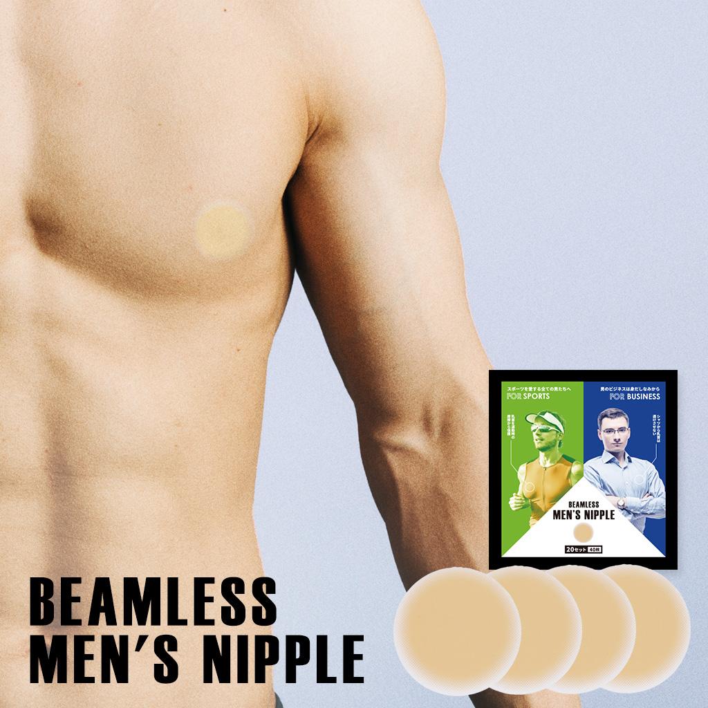 【ネコポス送料無料】クールビズにも!バストトップを隠すメンズニップル<br>【ビームレス】BEAMLESS MEN'S NIPPLE 20セット40枚入り<br>ベージュ<br>男性 乳首 乳頭 ニップレス 二プレス 女性化乳房 胸 ポチ 下着 ビジネス マナー 運動 スポーツ マラソン ランニング ジム