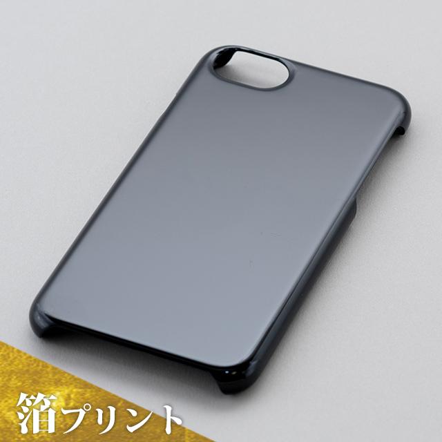 <箔プリント>iPhone 6/6s/7/8兼用ハードケース(黒)