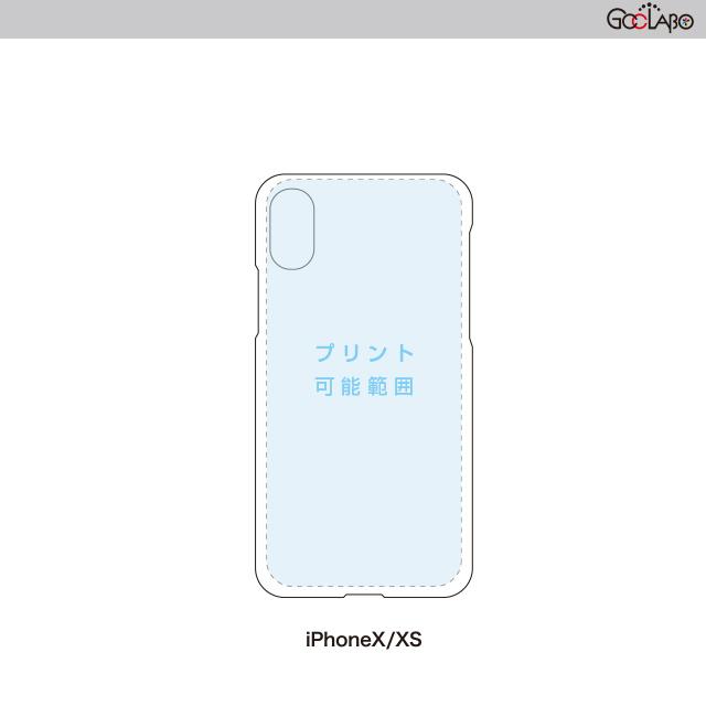 <箔プリント>iPhone X/Xs用ハードケース(黒)