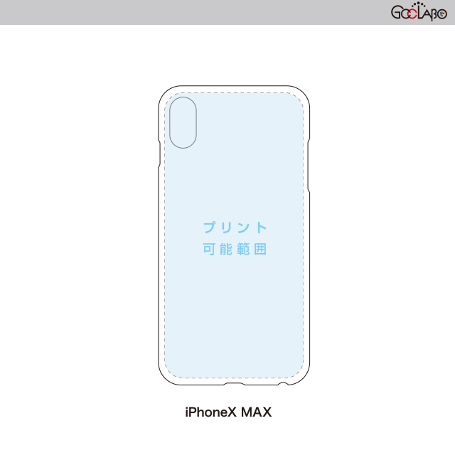 <箔プリント>iPhone Xs MAX用ハードケース(クリア)